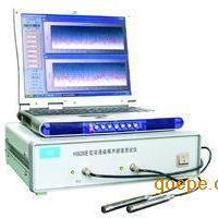 HS6280E型二通道噪��l�V分析�x