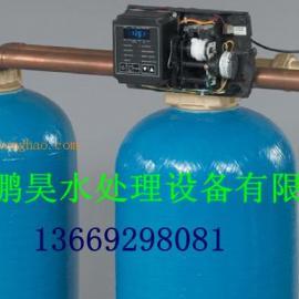 软化水设备美国FLECK富来克全自动软水器