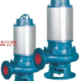 JYWQ潜水自动搅匀排污泵|搅拌装置排污泵|污水泵