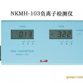 NKMH-103日本正负离子检测仪