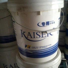 kaiser冷�s液
