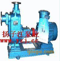 ZX系列自吸清水泵,自吸式离心泵,铸铁自吸泵,不锈钢自吸泵