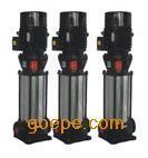 GDL立式多级清水泵