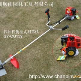 供应四冲程侧挂式便携汽油割草机CG139国产质量保证