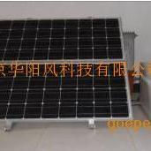 小型太阳能发电系统