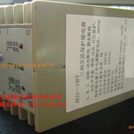 【咨询】ABJ1-14WBX相序保护器【价格】【厂家】