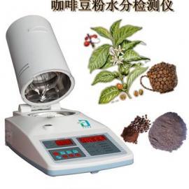 鳞片石墨水分检测仪、高纯石墨水分测定仪