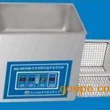 台式数控超声波清洗机KQ-300TDB/高频数控超声波清洗器