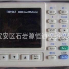 TH-1942常州同惠台式数字多用表TH1942