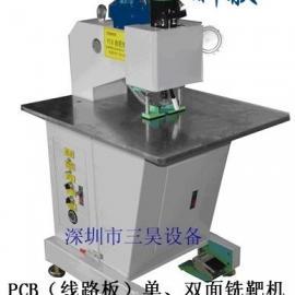 PCB线路板铣靶机 打靶机 钻靶机