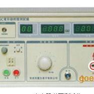 LK-2673C常州蓝科电容器耐压测试仪LK2673C