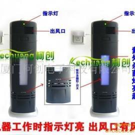 空气净化器 家用/空气净化机 负离子氧吧 静电集尘器