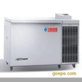 -152℃超低温冷冻储存箱DW-UW128(128L)价格