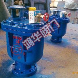 CARX-10/16清水复合式排气阀