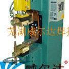 合肥DTN-80KVA气动螺母凸焊机