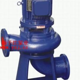 LW立式排污泵,无阻塞排污泵,铸铁排污泵,不锈钢排污泵,大流道排污