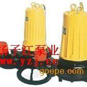 AS、AV型撕裂式潜水污水泵