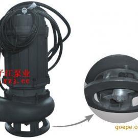 WQK/QG带切割装置排污泵_撕裂式潜水排污泵|切割式潜水排污泵