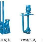 WQ(QW)系列��水式排污泵,不�P���水泵,�o堵塞排污泵
