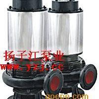 JYWQ型自动搅匀潜水排污泵(大功率样式)