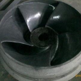 特价浆液循环泵防腐叶轮
