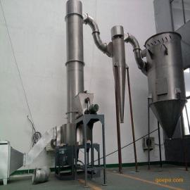 供应纳米氧化锌烘干机,纳米氧化锌干燥机,闪蒸干燥机