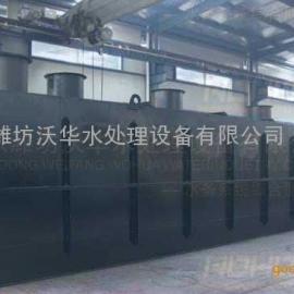 医疗废物处理处置中心污水处理设备