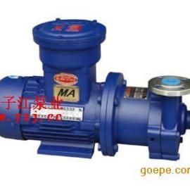 CQB型磁力泵 磁力化工泵_不锈钢磁力泵_不锈钢磁力泵_磁力驱动耐�