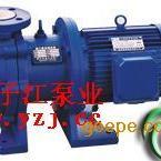 CQB-F型氟塑料磁力泵 氟塑料合金磁力泵