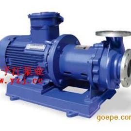 CQB型磁力泵 磁力化工泵