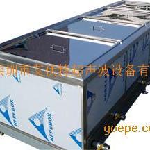 大型单槽超声波清洗机|大功率超声波清洗机