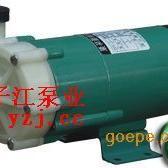 MP型塑料磁力泵,塑料循环泵,磁力循环泵,磁力驱动泵,耐腐蚀磁力泵
