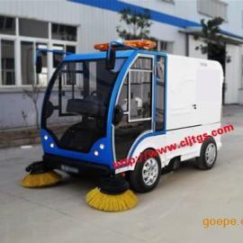小区环卫道路清洁车图片 小型城市街道清扫车 电动扫地车厂家