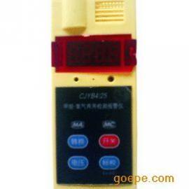 CJT-4/1000B甲烷一氧化碳测定器