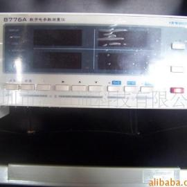 青岛青智单相电参数测量仪8776A功率表