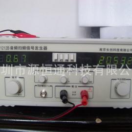 南京长创音频扫频信号发生器CC1212B
