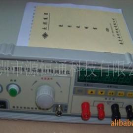 CC-2521南京长创程控接地电阻测试仪CC2521