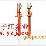 SY型耐腐蚀液下泵,玻璃钢液下泵,立式液下泵,液下化工泵,立式离心