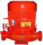 BD-L立式消防泵 消防泵报价 消防泵代理 消防泵供应商