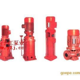 xbd消防泵,消防泵规格及型号表,柴油机消防泵,立式消防泵,卧式消�