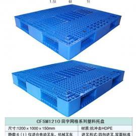 昌邑塑料托盘有限公司