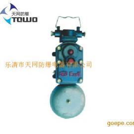 BAL-127(36)G矿用隔爆型声光电铃