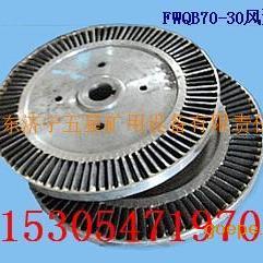 FWQB70-30矿用风泵风盘蜗壳油封配件