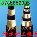 高压钢丝缠绕胶管/河北高压油管型号报价