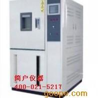 高低温试验机
