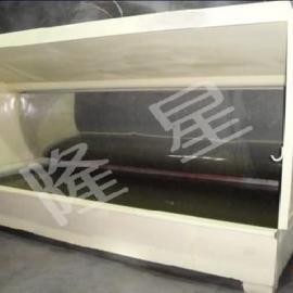 水幕式喷漆柜