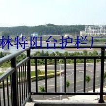 广东锌钢阳台护栏、锌钢围栏栅栏-就找【福林特护栏厂家】