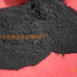北京水处理粉状活性炭,北京粉状活性炭价格批发