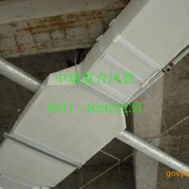 双面彩钢(聚苯)复合风管杭州中瑞