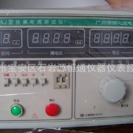 GY-2675A测之宝泄漏电流测试仪GY2675A